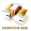 СТС Золотой Век